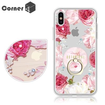 Corner4 iPhoneX 奧地利彩鑽指環扣雙料手機殼-芙蓉