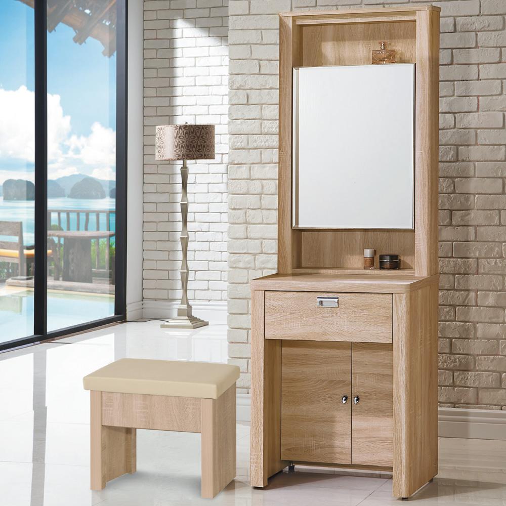 品家居 維克日式2尺化妝鏡台含椅