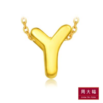 周大福 創意字母黃金路路通串飾/串珠-Y