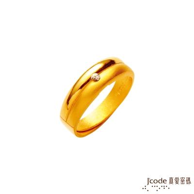 J'code真愛密碼 永恆相隨黃金/水晶男戒指