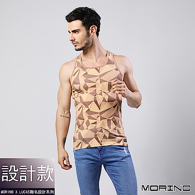 男內衣 設計師聯名-幾何迷彩時尚運動背心  棕色 MORINOxLUCAS