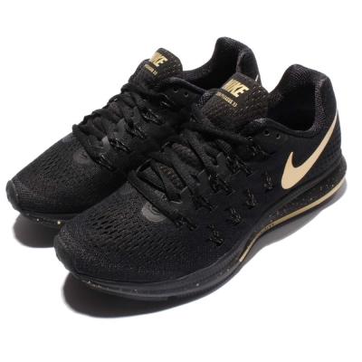Nike Air Zoom Pegasus 33女鞋