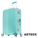ARTBOX 超次元 - 26吋PC鏡面鋁框行李箱(蒂芬妮藍)