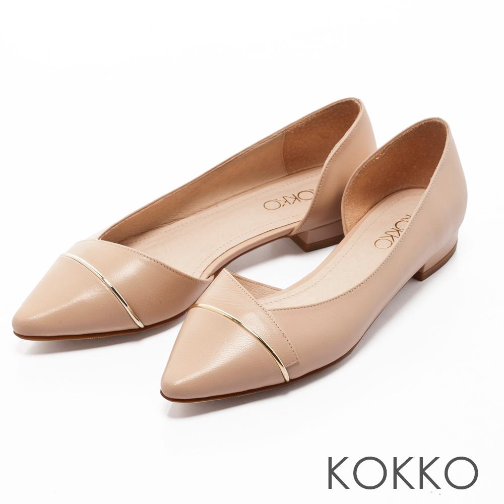 KOKKO -都會時尚尖頭金屬環側挖空平底鞋-杏膚裸
