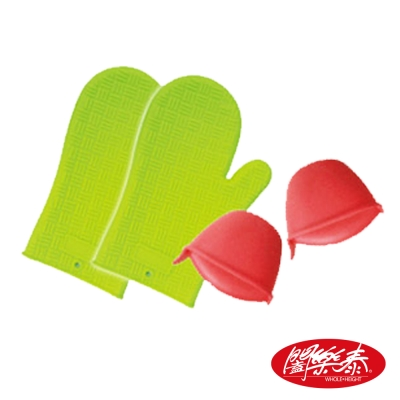 闔樂泰 矽膠防滑隔熱手套(防燙手套/止滑手套/廚房手套)