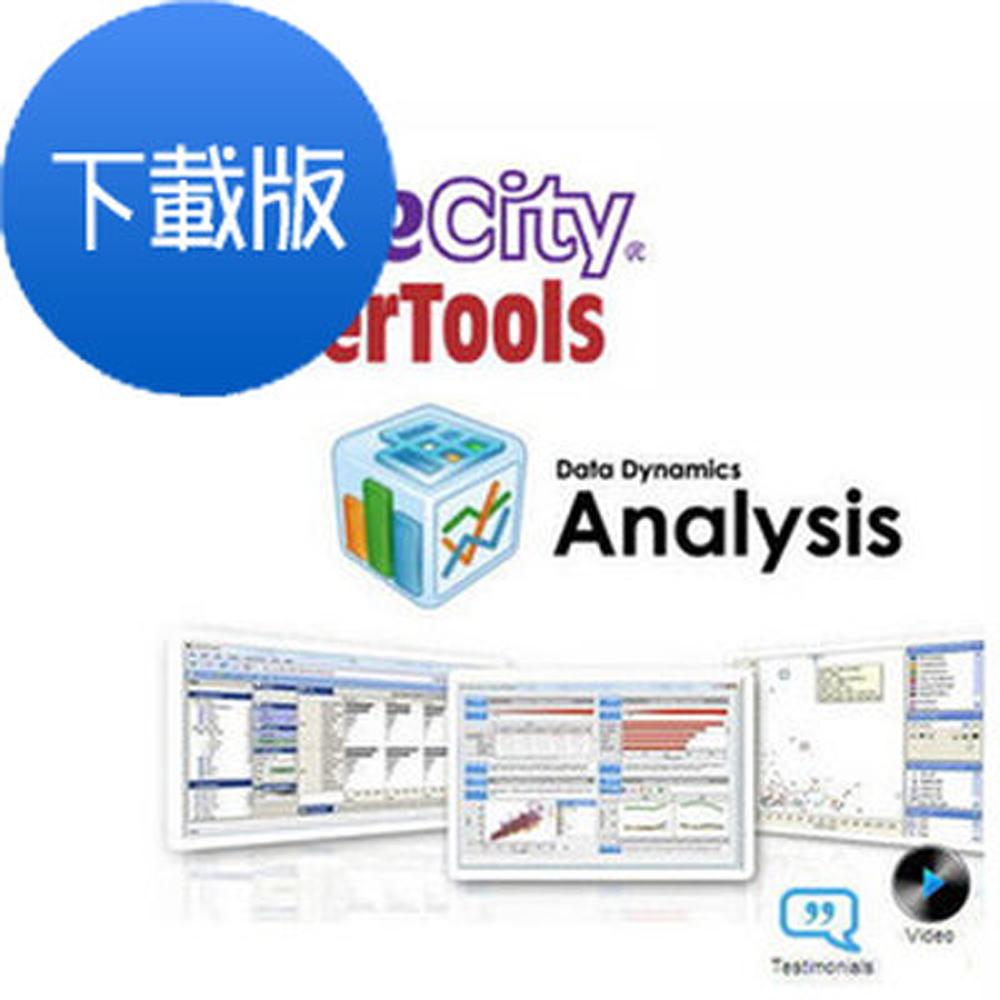 ActiveAnalysis (下載版)
