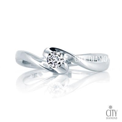 City Diamond『銀衣海浪』12分鑽戒