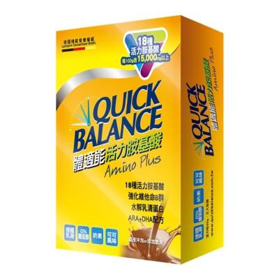 Quick Balance 體適能活力胺基酸 3包 盒