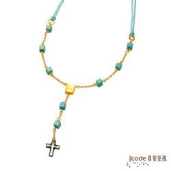 J'code真愛密碼 迷人風采純金墜鍊(藍)