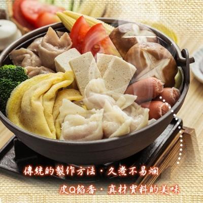 任選_三記 蝦餃(10粒/盒)(恕不指定到貨日)