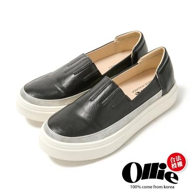 Ollie韓國空運-正韓製皮革彷舊銀邊線條懶人鞋-黑