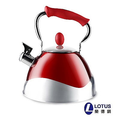 LOTUS 紅色笛音壺3L