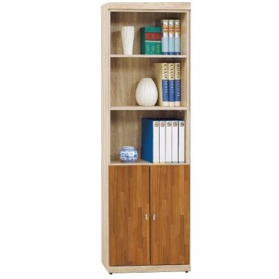 品家居 黛樂2尺二門書櫃(兩色可選)-59.9x31.8x180.3cm-免組