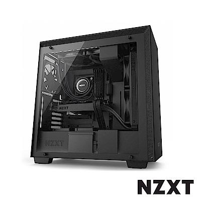 【NZXT】H700i 智慧型電腦機殼-黑