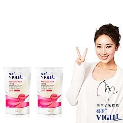 VIGILL 婦潔 滋潤嫩白 私密沐浴露2入組(補充包/180mlX2包)