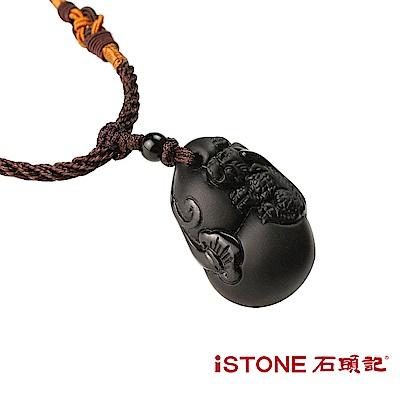 石頭記 黑曜石項鍊-發財貔貅