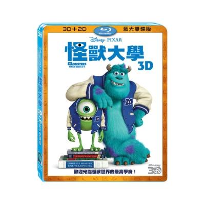 怪獸大學-3D附2D-藍光雙碟版-BD