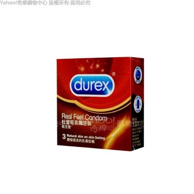 Durex杜蕾斯 真觸感裝 保險套 3片裝(快速到貨)