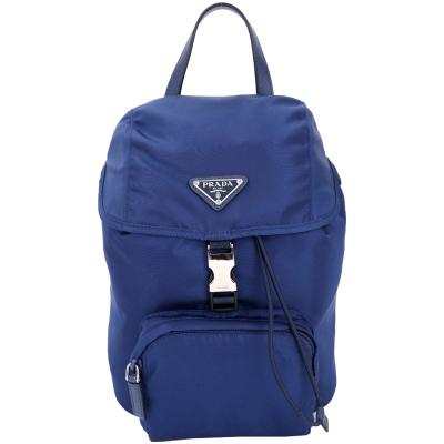 PRADA Vela 經典三角牌多功能尼龍後背包(藍色)
