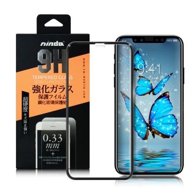 NISDA iPhone X 5.8吋 完美貼合滿版玻璃保護貼-黑色