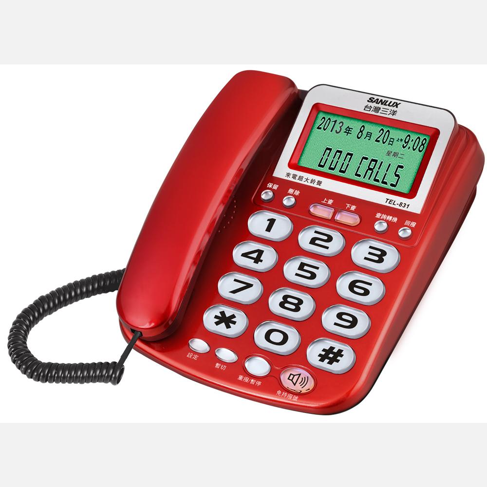 台灣三洋 SANLUX 來電顯示有線電話機 TEL-831