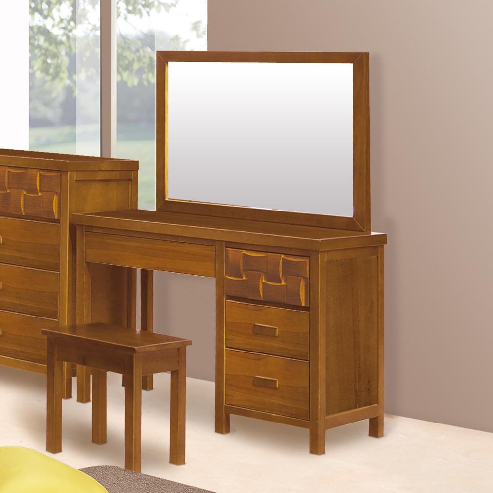 居家生活 田園3.6尺柚木鏡台(含椅)