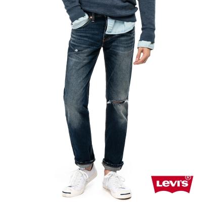 Levis 男款 511低腰修身窄管牛仔長褲 單腳刀割破壞 彈性布料