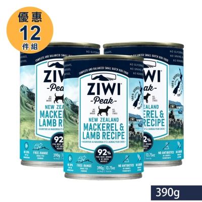 ZiwiPeak巔峰 92%鮮肉狗罐頭 *鯖魚羊肉 *390g-12件組