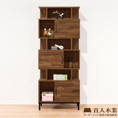 日本直人木業-MAKE積層木80CM書櫃(80x40x196cm)