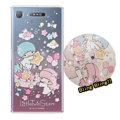 正版雙子星 SONY Xperia XZ1 夢幻童話 彩鑽氣墊保護殼(星光水果盤...
