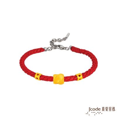 J code真愛密碼金飾 個性黃金/蠟繩編織女手鍊