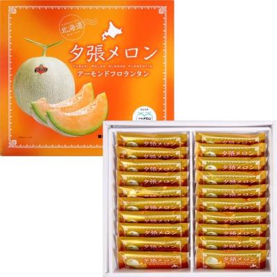 丸三 夕張哈密瓜杏仁酥船型餅乾禮盒(150g)
