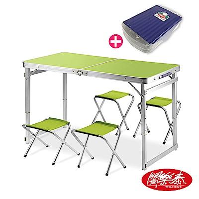 闔樂泰 好收納萬用箱型桌樂活組(一桌四椅)