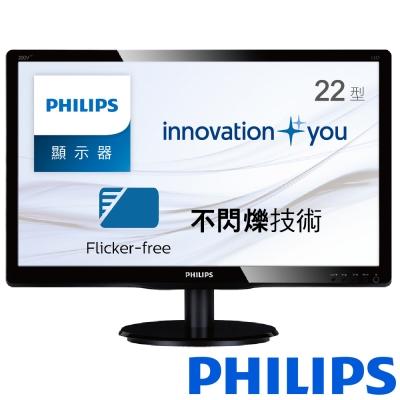 PHILIPS 226V6QSB6 22型 AH-IPS 窄邊框電腦螢幕