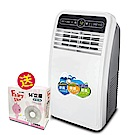 SONGEN松井 9000BTU清淨除濕移動式冷氣(SG-N295C●加贈14吋立扇●)