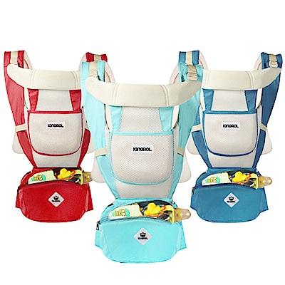 KINGROL可收納功能 嬰兒雙肩前抱式腰凳揹帶