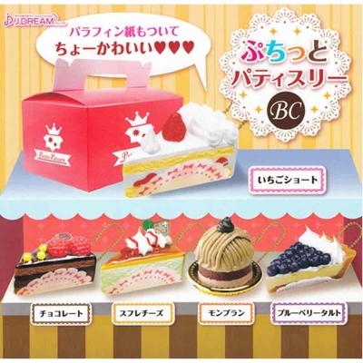 日本正版 全套5款 甜點蛋糕 造型吊飾 吊飾 甜點 蛋糕 扭蛋 擺飾