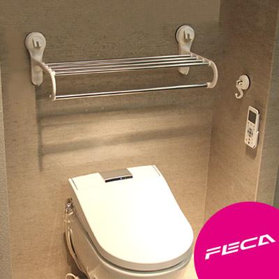 FECA非卡 無痕強力吸盤 豪華毛巾置物架(白)