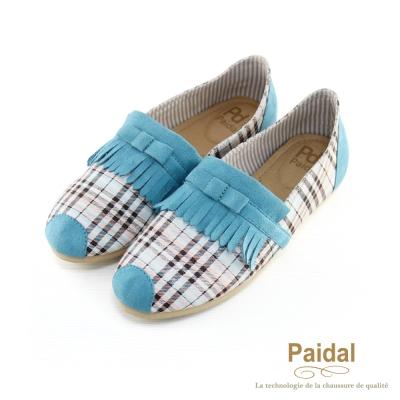 paidal 英倫格紋流蘇舒適懶人鞋樂福鞋-藍色