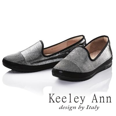 Keeley Ann 素面拼接金蔥閃耀真皮軟墊平底樂福鞋(黑色)