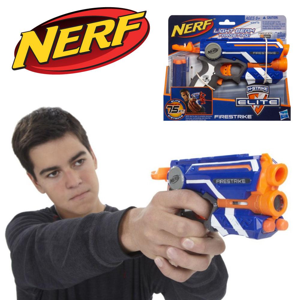 NERF-菁英系列夜襲者紅外線衝鋒槍+30發子彈補充包