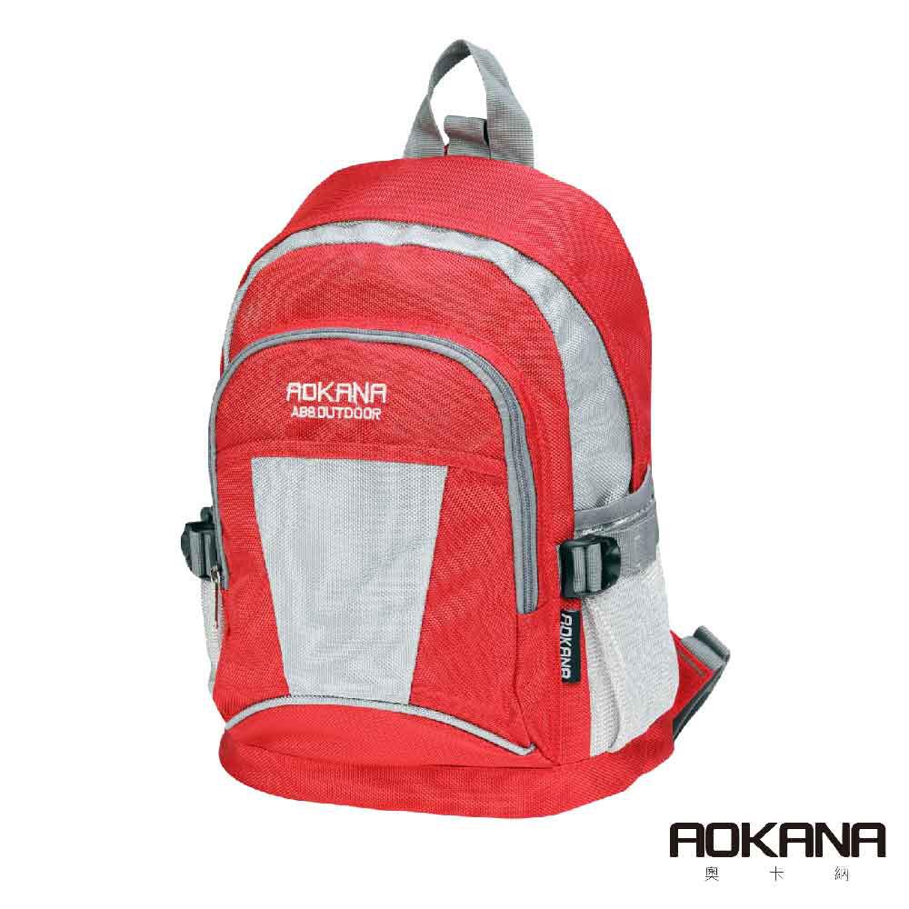 AOKANA奧卡納 輕量防潑水休閒小型後背包(摩登紅)68-088