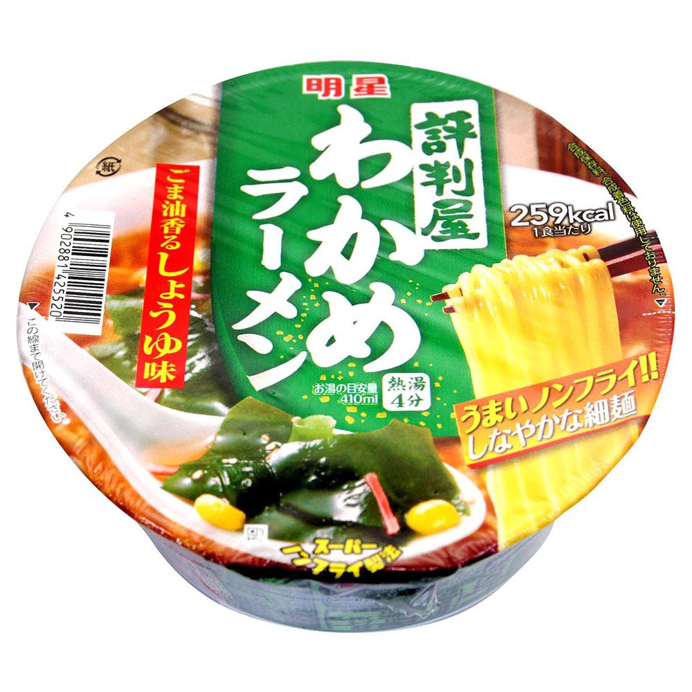 明星食品 評判屋-芝麻油香海帶芽碗麵(72gx2碗)