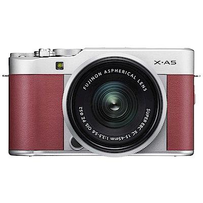 (無卡分期-12期)FUJIFILM X-A5 XC15-45mm 變焦鏡組 (公司貨)-珠光粉