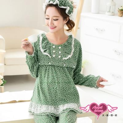 孕婦裝 浪漫蕾絲 居家哺乳衣套裝(綠F) AngelHoney天使霓裳