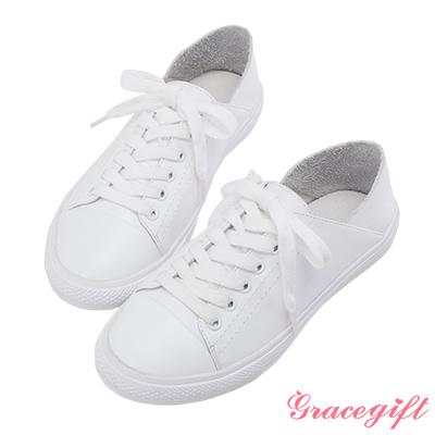 Grace gift-全真皮撞色2way休閒鞋 白