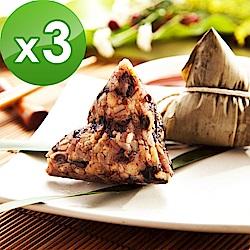 樂活e棧-潘金蓮素食嬌粽子