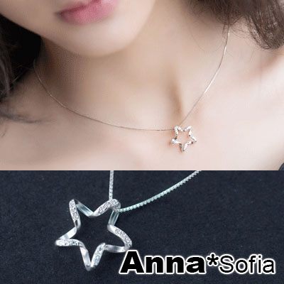 【3件5折】AnnaSofia 星轉璇晶舞 925純銀鎖骨鍊項鍊(銀系)