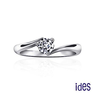 ides愛蒂思 30分E/VS1八心八箭完美3EX車工鑽石戒指/三爪18K