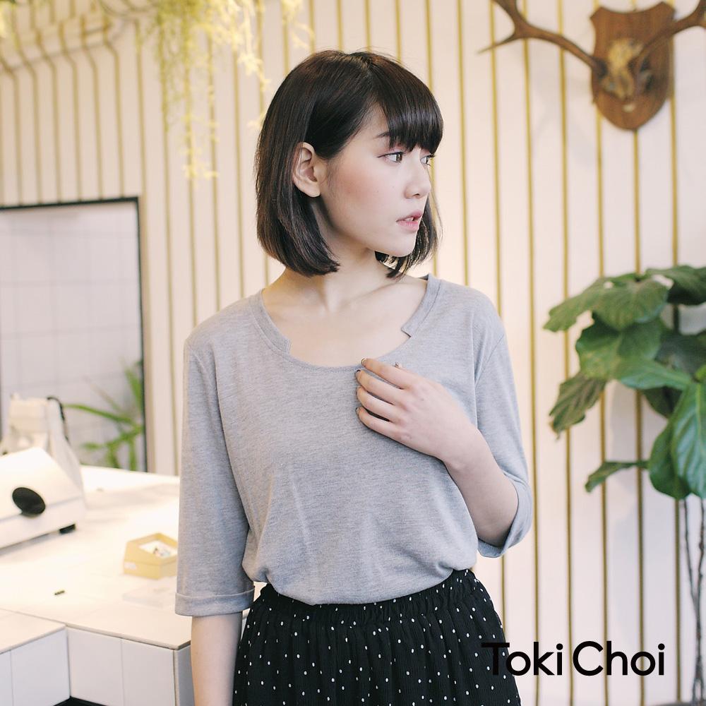 東京著衣 造型圓領棉質T恤-S.M(共五色)